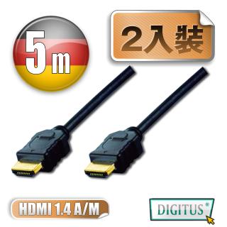 曜兆DIGITUS HDMI 1.4a圓線5公尺typeA-2入裝
