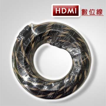 HDMI傳輸線1.4版-雙編織(15M/頭鍍金/支援3D)