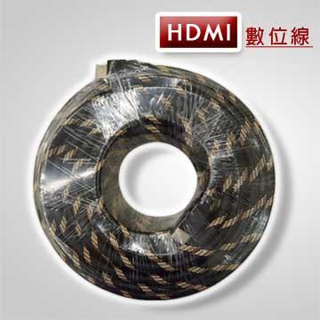 HDMI傳輸線1.4版-雙編織(20M/頭鍍金/支援3D)