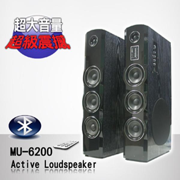 【MUSONIC】 MU-6200多媒體卡拉OK藍芽喇叭