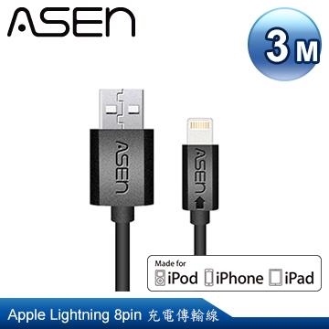 下殺優惠↘搶購Apple MFI認證 i Phone X/8 PLUS/7 PLUS/6s/PLUS、5C/5S/iPod touch/nano/iPad mini/Air2/Pro Lightning充電傳輸線材(黑色)-3M