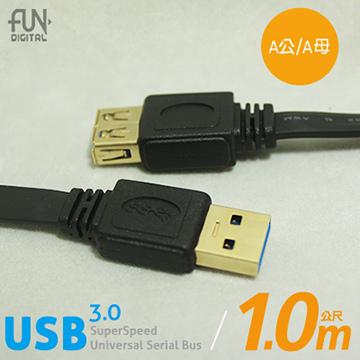 USB3.0超薄高速傳輸線-A公對A母1M(黑)