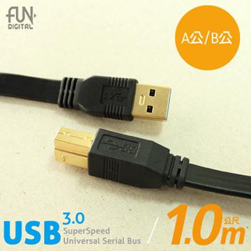 USB3.0超薄高速傳輸線-A公對B公1M(黑)