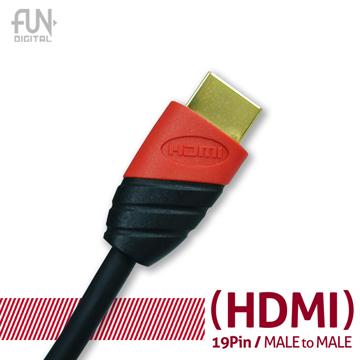 FUNDIGITAL HDMI Cable高畫質多媒體傳輸線-3M