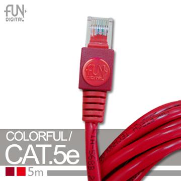 FUNDIGITAL高速Cat.5e網路線-5M紅色