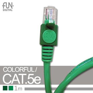 FUNDIGITAL高速Cat.5e網路線-1M綠色
