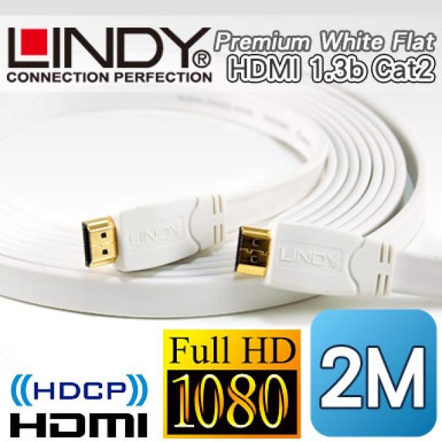 LINDY 林帝 A公對A公 Premium White 白色 扁平 HDMI 1.3b Cat2 連接線 2M(41162)