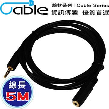 Cable 3.5立體公-3.5立體母鍍金頭音源線 5M