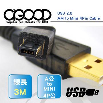 買一送一【A-GOOD】USB2.0 A公轉Mini4P 3米(3M) 轉接線