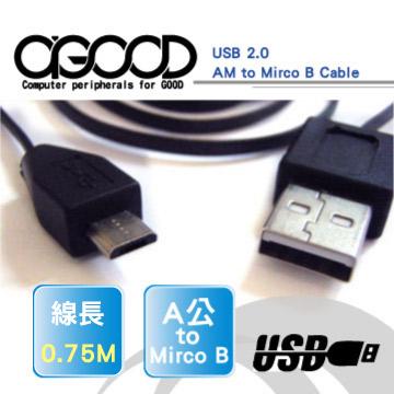 【A-GOOD】USB2.0 A公轉Mirco B 伸縮線