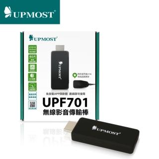 Upmost UPF701 無線影音傳輸棒