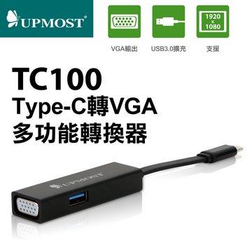 多功能轉換器TC100 Type-C轉VGA多功能轉換器