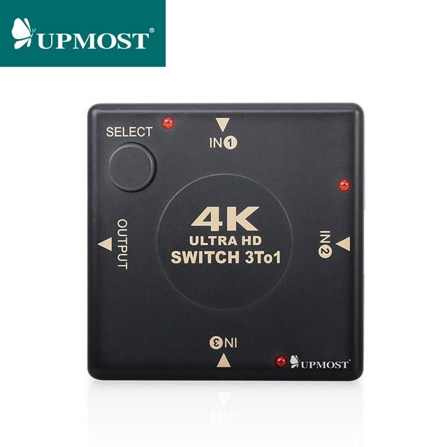 登昌恆嚴選 HDMI 4K2K影音切換器(3入1出)