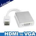 Actiontec HDMI轉VGA訊號轉換接頭-附音源輸出