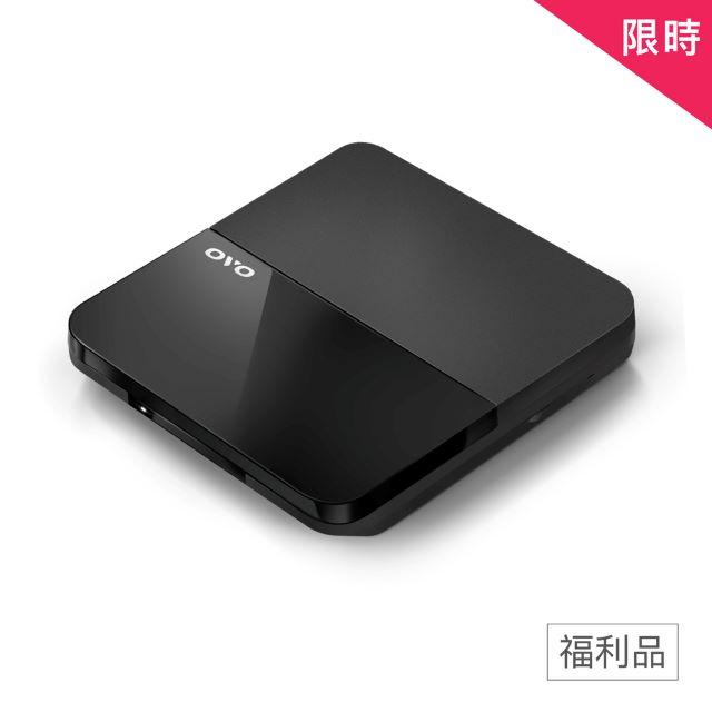 【福利品】OVO B5雙頻電視盒