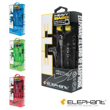 ELEPHANT  IP-HS-012BK 記憶耳棉高音質線控耳機 黑