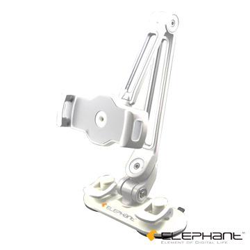 ELEPHANT斯馬特多功能手機平板架(IPA003W)白色