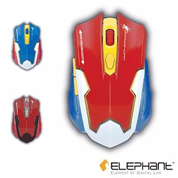★4段DPI設計ELEPHANT 龍戰系列 機械人電競藍光有線雷射滑鼠(ELE-G11R)紅