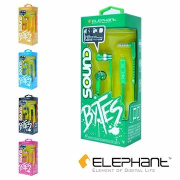 ELEPHANT 多彩數位高音質線控耳機(IP-HS-011)綠色