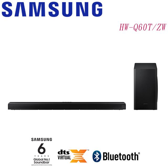 🎁送4K HDMI線+電視盒Samsung三星 5.1Ch 藍牙Soundbar HW-Q60T
