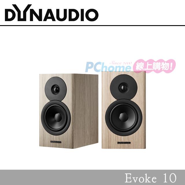 Dynaudio 書架型喇叭 Evoke 10 (淺橡木色)