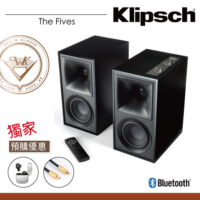Klipsch The Fives 兩聲道主動式喇叭 送T5真無線耳機、光纖線1.8M