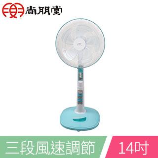 尚朋堂 14吋立地電扇SF-1462P