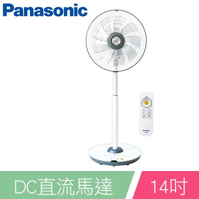 Panasonic 國際牌14吋DC直流風扇 F-H14EXD(科技灰)