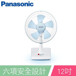 Panasonic國際牌12吋桌立扇F-D12BMF