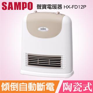 聲寶陶瓷式定時電暖器HX-FD12P