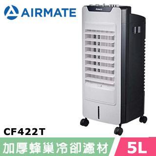 AIRMATE艾美特水冷扇CF422T