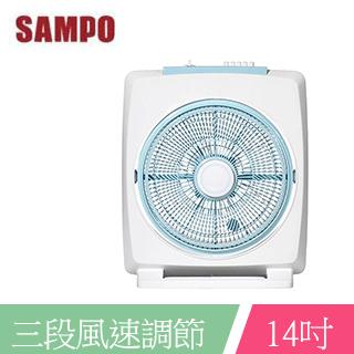 SAMPO 聲寶 - 14吋定時箱扇 SK-FC14B
