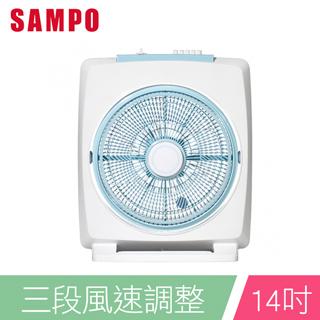 SAMPO 聲寶14吋機械式箱扇 SK-FC14B