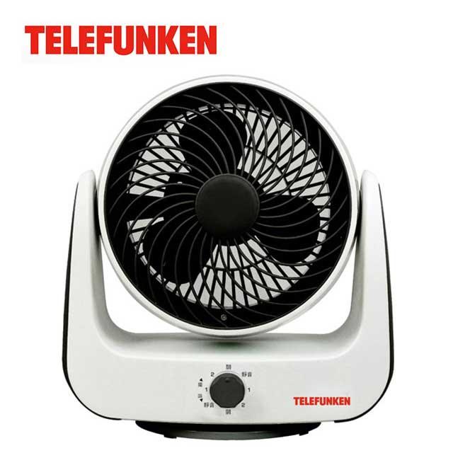 德國【德律風根TELEFUNKEN】9吋超靜音擺頭循環扇 LT-DF1912