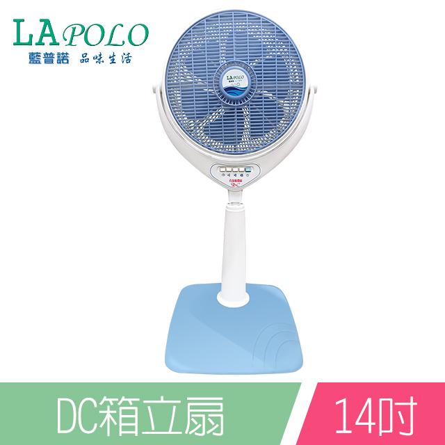 藍普諾14吋DC直流冷風循環立扇FR-1489DC