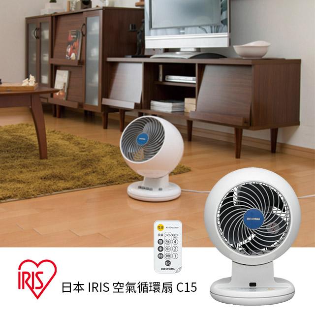 日本 IRIS 空氣循環扇 PCF-C15