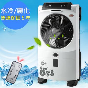 SUPA FINE勳風活氧冰霧水冷扇霧化扇(HF-5092HC)附冰晶罐