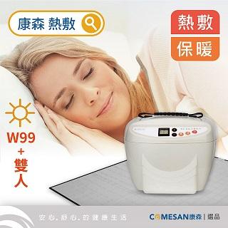 Wipos溫博士智慧型水暖墊-W99L(雙人)