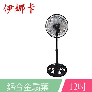 伊娜卡12吋小旋風工業扇 ST-1275