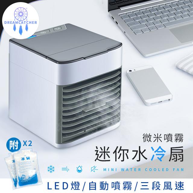 ARCTIC AIR水冷扇(三段風速/自動噴霧/附冰袋x2)