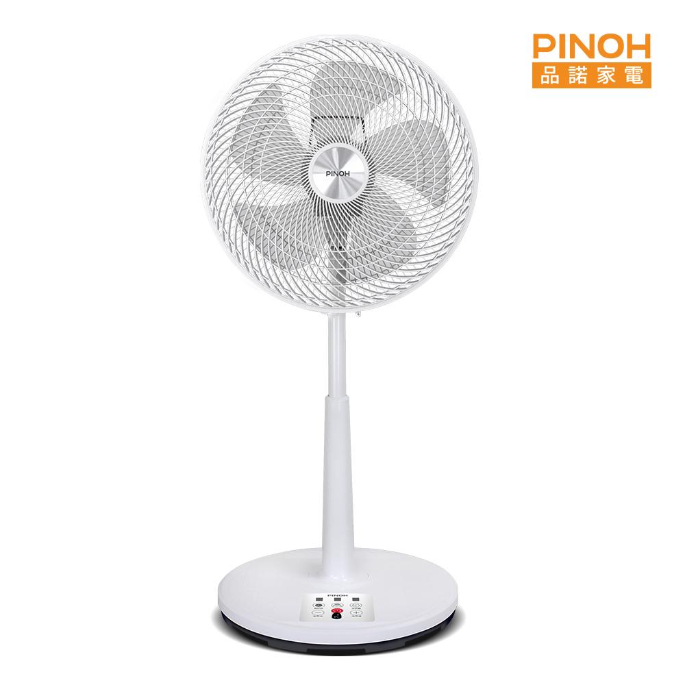 PINOH品諾 16吋DC直流遙控四季扇(遙控式) DF-1671R(福利品)