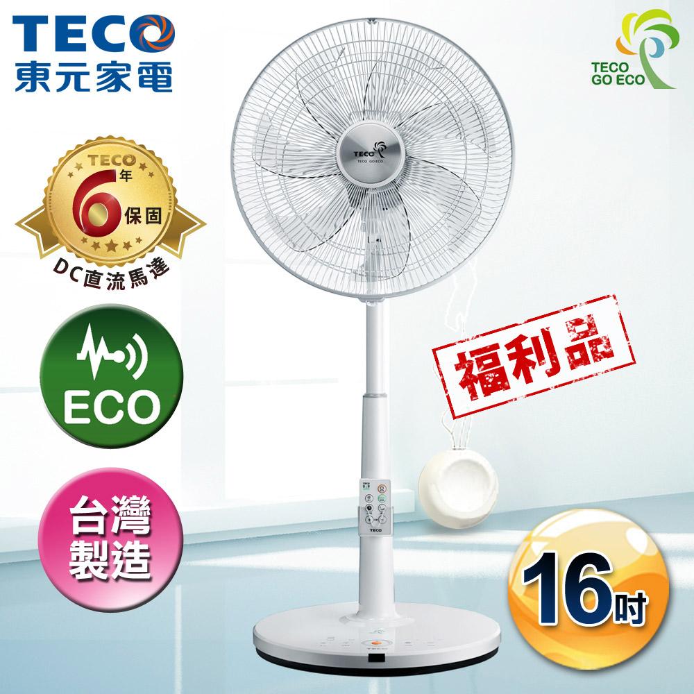 TECO東元 iFans 16吋DC微電腦ECO智慧溫控立扇電扇 XA1683BRD (福利品)