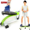 江南Style踏步機【SAN SPORTS】