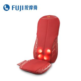 FUJI 巧折行動按摩椅-紅 FG-256