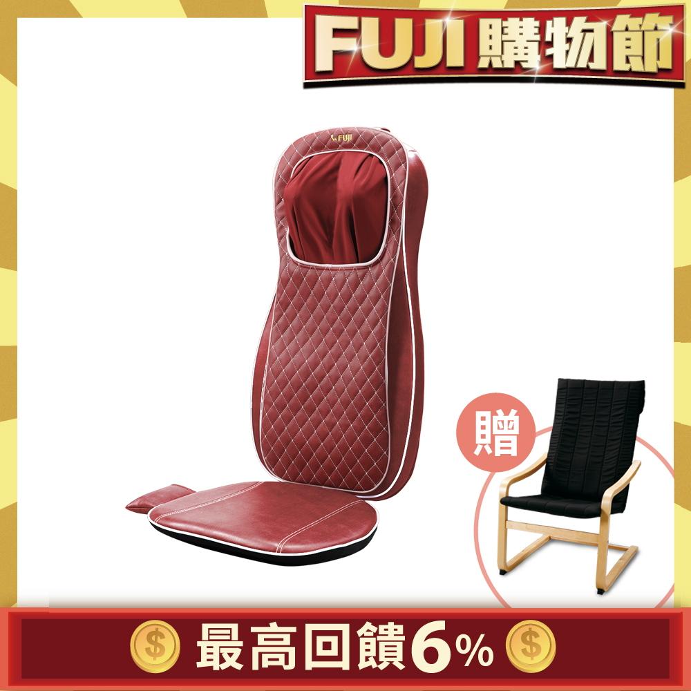 FUJI 巧折行動按摩椅 FG-238 紅色