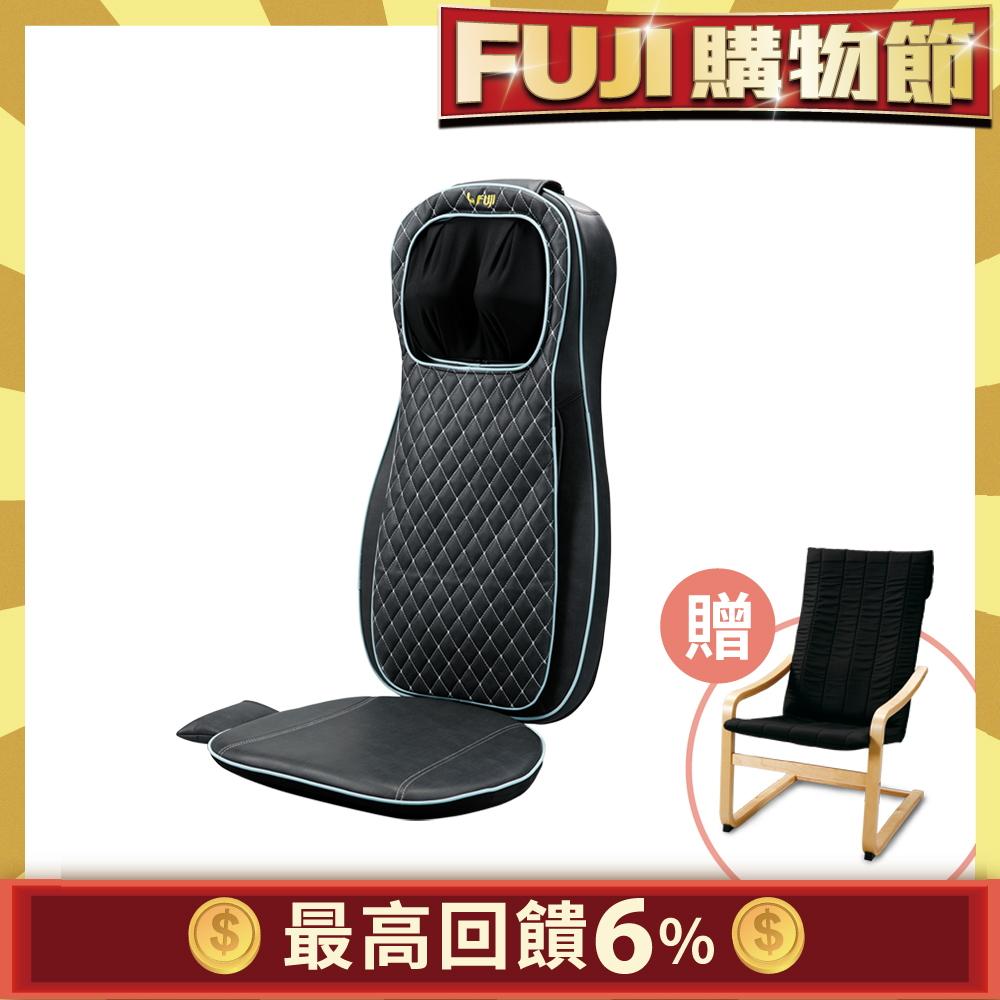 FUJI 巧折行動按摩椅 FG-238 黑色