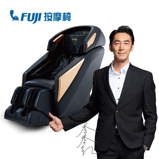 FUJI 摩術椅 FG-8000 時尚黑