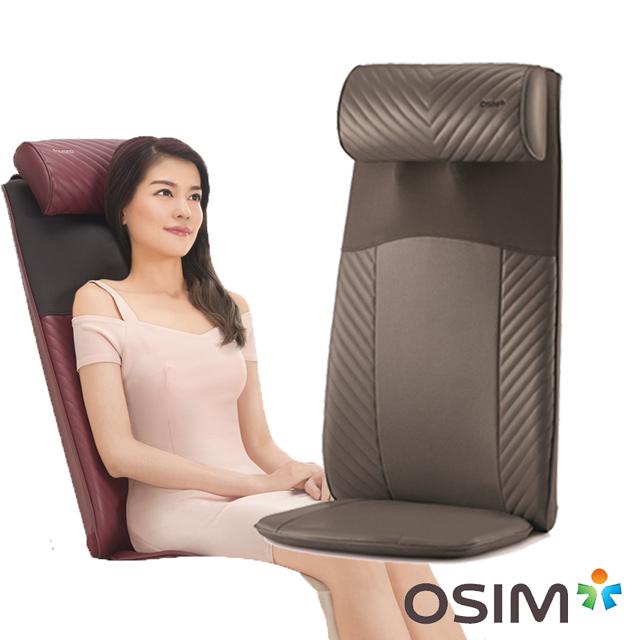 OSIM uJolly背樂樂OS-260 (灰色)
