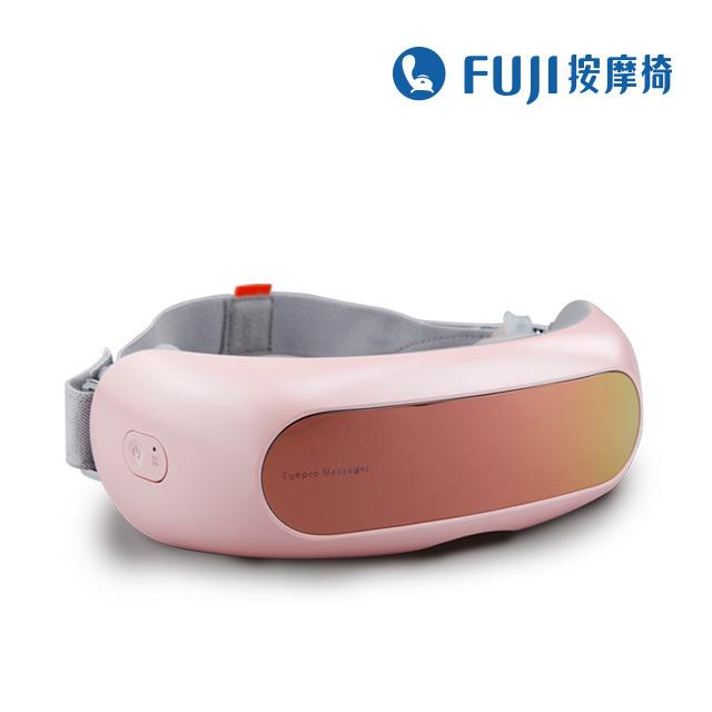 FUJI 3D揉壓愛視力眼部按摩器FG-224 櫻花粉