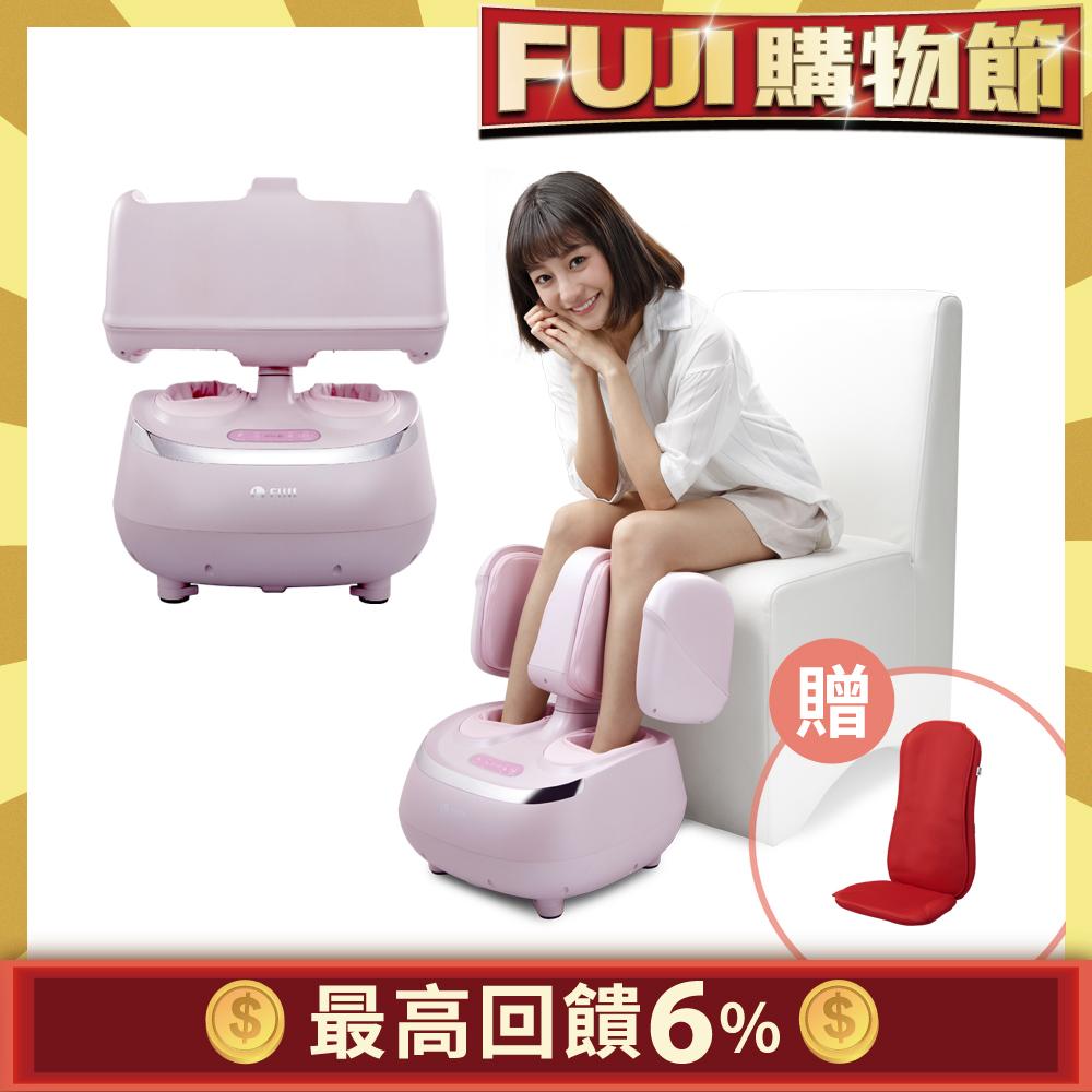 限時贈★眼部按摩器FUJI愛膝足護腿機 FG-366 玫瑰粉